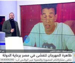 بعد مداخلته على «مكملين».. مجدي شطة لـ«صوت الأمة»: مكنتش أعرف إنها قناة إخوان وهقاضيهم
