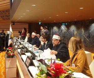"""تجربة واعظات الأوقاف تثير إعجاب وتقدير مندوبي دول العالم بالأمم المتحدة """"صور"""""""