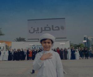 البداية كانت بصوت زايد ليستمر الطموح... أبوظبي للإعلام تعلن انطلاقتها الجديدة (فيديو)