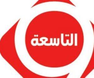"""السبت المقبل.. انطلاق """"التاسعة"""" ضمن بروتوكول تطوير التليفزيون المصرى و""""المتحدة"""" (فيديو)"""