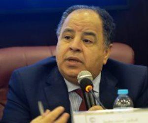 وزير المالية: مشروع قانون زيادة الرواتب في مجلس النواب .. والتطبيق في الاول من يوليو