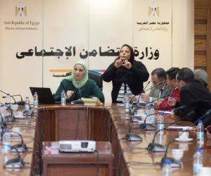 التضامن تناقش المجلس القومى للإعاقة أهم القضايا المتعلقة بحقوقهم
