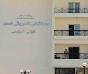 """""""صحة شمال سيناء"""": إعفاء 266 مريضا من رسوم الفحوصات بمستشفى العريش وبئر العبد"""