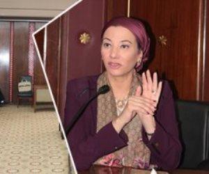 وزيرة البيئة في مرمى نيران 12 طلب إحاطة