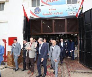 الداخلية تستقبل وفداً من مراسلى القنوات والوكالات الأجنبية والمنظمات الحقوقية لزيارة سجن المرج (صور)