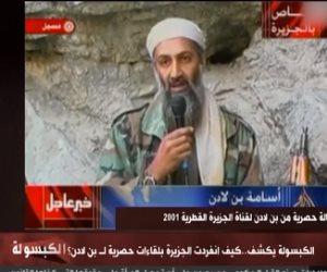 بالأدلة .. هكذا ساعدت الجزيرة القطرية تنظيم القاعدة في توصيل رسائله الإعلامية (فيديو)