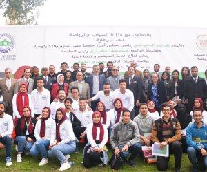 ملتقى لتوظيف الطلاب والخريجين  بجامعة مصر للعلوم والتكنولوجيا بالتعاون مع وزارة الشباب