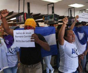 في جولة حول العالم.. الديمقراطيون في نقاش رئاسي ومظاهرات نيكاراجو تحتد