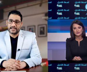 قنديل يلسع مذيعة قناة الجزيرة.. سياسي يفضح ادعاءات غادة عويس حول التطبيع القطري مع إسرائيل