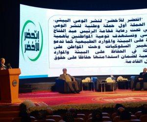 وزيرة البيئة لطلاب جامعة مصر للعلوم والتكنولوجيا: لدينا أول رئيس جمهورية يضع حملة للوعي البيئي تحت رعايته