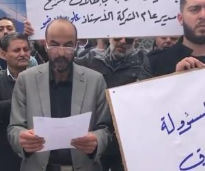 موظفو الأفريقية يُحمّلون حكومة الوفاق الليبية مسؤولية اختطاف مدير الشركة