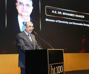 رئيس الوزراء يثمن احتفالية BT100 ودورها في إبراز نجاحات مصر الاقتصادية (صور)