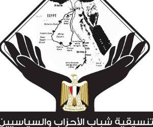 «شعلة حماس».. نواب التنسيقية يتفاعلون مع أهالي الدوائر وزيارات تفقدية لدور الأيتام