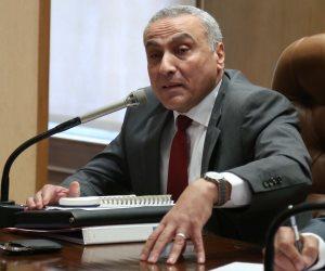بنك عالمى كبير يطلب الحصول على رخصة للعمل في مصر