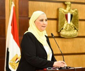 وزيرة التضامن: مصر تتفوق على أمريكا فى النظام التكافلى