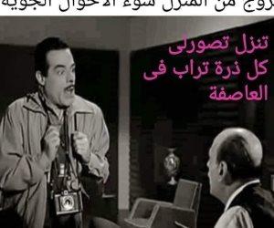 كومكسات السوشيال ميديا.. المصريون يحتفلون بليلة الإعصار بـ«الب وسوداني»