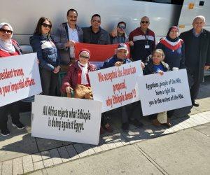 المصريون في نيويورك ونيوجيرسى يتوجهون إلى واشنطن استعداداً لوقفة التضامن مع حقوق مصر المائية (صور)