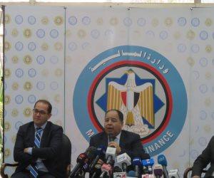 نائب وزير المالية: الموازنة الجديدة ستقدم في موعدها الدستوري ونستهدف تحقيق فائض2%