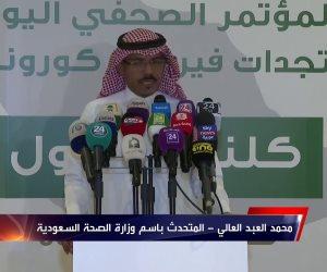 الصحة السعودية: 48 إصابة جديدة بكورونا فى المملكة.. والإجمالى 392 حالة