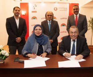 مؤسسة «ڤودافون مصر» تطلق منصة «تعليمي» بالتعاون مع «نهضة مصر» ومنصة «الأضواء»