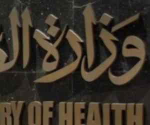 الصحة تحذر من بروتوكولات علاج كورونا متداولة على مواقع التواصل الاجتماعي