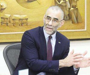 المسئول التنفيذي للبنك التجاري الدولي يعزل نفسه في الحجر الصحي