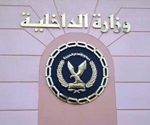 """الداخلية تنفي مزاعم """"الإخوان"""" بشأن تدهور الحالة الصحية للسجينة هدى عبد المنعم"""