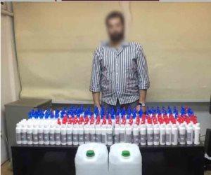 مباحث الإنترنت تضبط أدمن صفحة على فيسبوك للإعلان عن بيع كحول مجهول المصدر