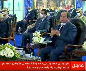 الرئيس السيسي: نسعى جاهدين لاستمرار المشروعات القومية رغم أزمة كورونا