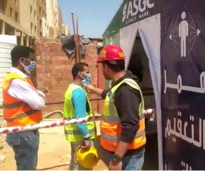 بوابة لتعقيم العمال فى مواقع إنشاءات العاصمة الإدارية الجديدة للوقاية من «كورونا»