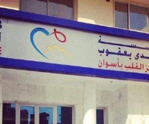 مؤسسة مجدي يعقوب تعلن اكتشاف 4 حالات إصابة بكورونا في مركز أسوان للقلب