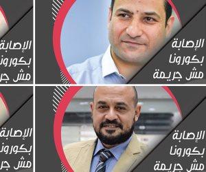 «كورونا مش جريمة».. «صوت الأمة» تطلق حملة لوقف التنمر ضد مصابي كوفيد 19 (صور)