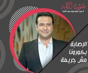 """مذيعو التليفزيون المصري يؤيدون حملة """" صوت الامة """""""