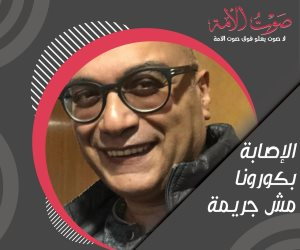 أحمد ناجى قمحة رئيس تحرير مجلة السياسة الدولية يؤيد حملة صوت الأمة