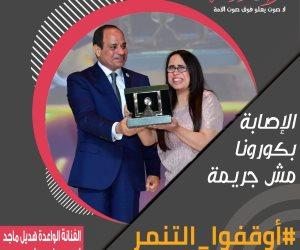 «أم كلثوم أولادنا» تعلن دعمها لمبادرة صوت الأمة «أوقفوا التنمر.. كورونا مش جريمة»