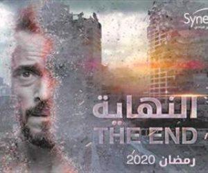 """يوسف الشريف بلوك جديد.. أحداث افتراضية وحروب الجيل الرابع في برومو """"النهاية"""""""