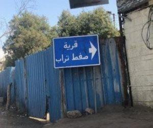 مسقط رأس القرضاوي تحت الحجر الصحي.. القرية السابعة في مصر تكافح كورونا