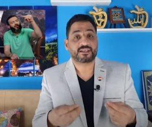 """محمد قنديل يعرض تسريبات جديدة لعبدالله الشريف """"مدعي الشرف"""" (فيديو)"""