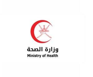 سلطنة عمان: وفاة مقيم مصاب بفيروس كورونا عمره 59 عاما و86 إصابة جديدة