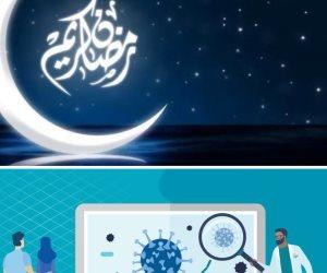 """كيف سيؤثر شهر رمضان على المتضررين نفسيا من """"كورونا""""؟"""