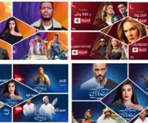 مواعيد عرض مسلسلات نجوم دراما رمضان على قنوات الحياة و ON و CBC وDMC