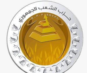 «الشعب الجمهوري» يهنئ الرئيس السيسي ووزير الدفاع ورجال القوات المسلحة بمناسبة عيد تحرير سيناء