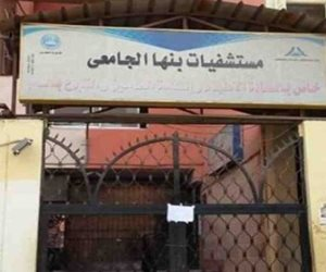 بعد إصابة 16 فردًا من الطاقم الطبي بكورونا.. 50 ألف ماسك و1500 بدلة وقائية توفرها جامعة بنها