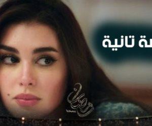 الحلقة 7 مسلسل فرصة تانية.. ياسمين صبرى تستقيل من الشركة