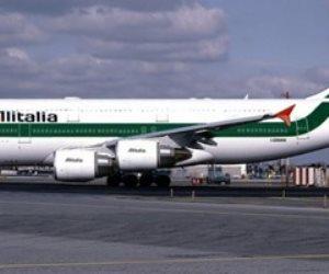 التأميم أبرزها.. محاولات تأميم شركات الطيران بالعالم بعد خسائر «كورونا»