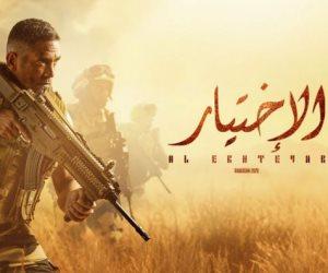 مفاجأة .. تامر مرسى يعلن عن الاختيار 2 رمضان 2021