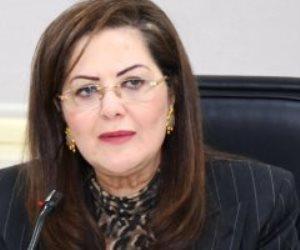 وزيرة التخطيط: نتوقع تحقيق معدل نمو اقتصادى بنهاية 19/2020 يصل إلى نحو 4%