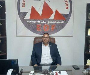 وزير الشباب والرياضة يصدر قرارا بتعيين سامح سعيد سلطان آمينا لصندوق الإتحاد المصري للملاحة