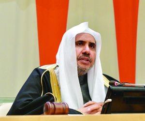 أمين عام رابطة العالم الإسلامى محمد العيسى يبعث برسالة تعاون لصناع السلام بالعالم فى أول تغريدة له