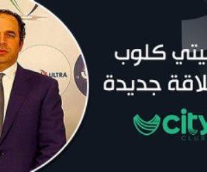 CITY CLUB توفر 5 آلاف فرصة عمل مباشرة فى المرحلة الأولى